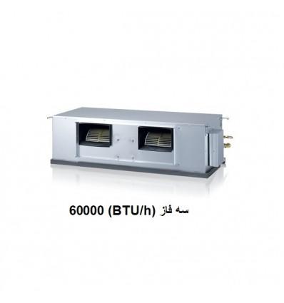 داکت اسپلیت سقفی ال جی مدل TB-H608RSS0