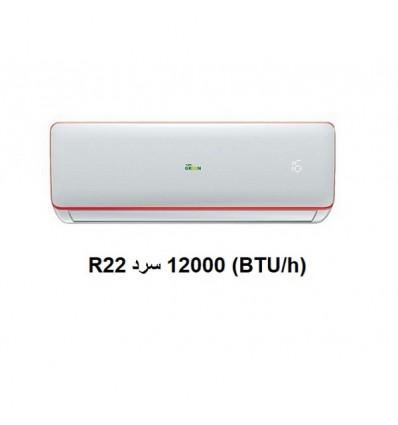 کولر گازی حاره ای گرین مدل H12P1T3B