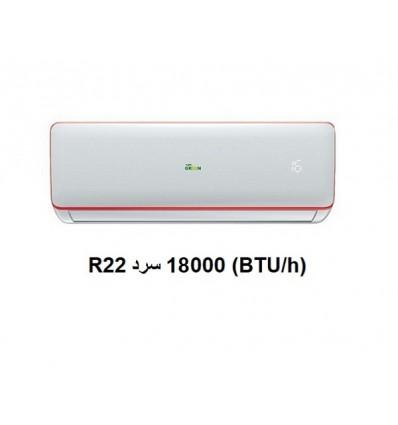 کولر گازی حاره ای گرین مدل H18P1T3B