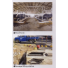 پمپ های تخلیه فاضلاب صنعتیHCP-سری F