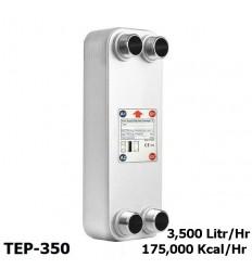 مبدل حرارتی صفحه ای کائوری سری K مدل TEP-350