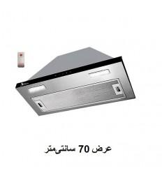 هود آشپزخانه مخفی اخوان مدل H64-TS