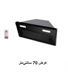 هود آشپزخانه مخفی اخوان مدل H64-TB