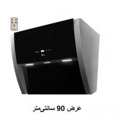 هود آشپزخانه مورب اخوان مدل H69