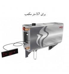 هیتر برقی سونا بخار هارویا مدل HGX 11