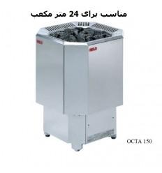 هیتر برقی سونای خشک هلو HELO مدل OCTA150