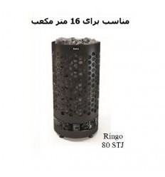 هیتر برقی سونای خشک هلو HELO سری RINGO مدل Robust STJ80