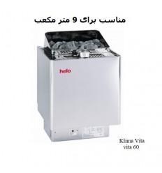 هیتر برقی سونای خشک هلو سری KLIMA VITA مدل 60