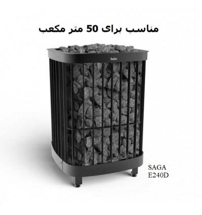 هیتر برقی سونای خشک هلو HELO سری SAGA مدل ED240D |