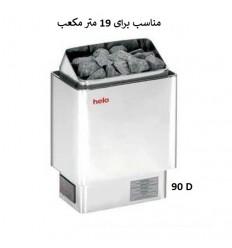 هیتر برقی سونای خشک HELO سری CUP مدل 90D