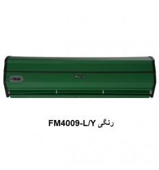 پرده هوای فراز کاویان رنگی مدل FM4009 L/Y