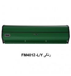 پرده هوای فراز کاویان رنگی مدل FM4012 L/Y