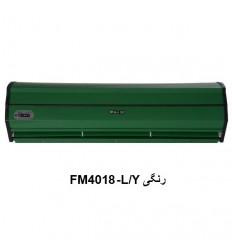 پرده هوای فراز کاویان رنگی مدل FM4018 L/Y