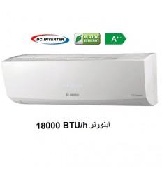 کولرگازی اینورتر بوش 18000 مدل B1ZMI18100