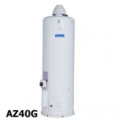 آبگرمکن گازی آزمایش مدل AZ40G