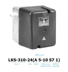 دمپرموتورهانیول مدل LKS-310-24