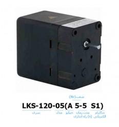 موتور دمپر هانیول (LKS-310-17 (B 5-3.5s 7 1