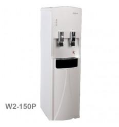 آبسردکن هیوندای مدل W2-150P