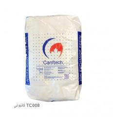 رزین کاتیونی اسید قوی canftech مدل TC008