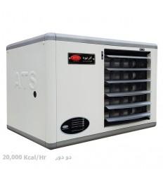 هیتر گازی فایر تیوب آذر تهویه مدل  F920 دو دور - دوظرفیتی