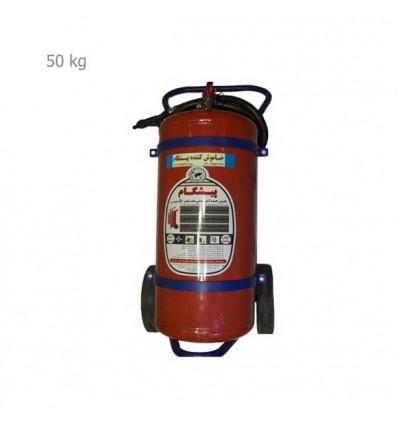 کپسول آتشنشانی پودر و گاز 50 کیلویی پیشگام