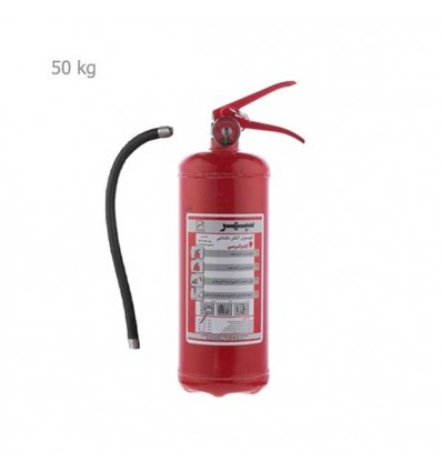 کپسول پودر و گاز 50 کیلو گرمی چرخدارسپهر