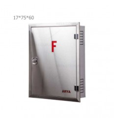 جعبه آتش نشانی آریا کوپلینگ آلومینیوم - توکار / روکار