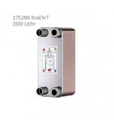 Hepaco Plate Heat Exchanger HP-350