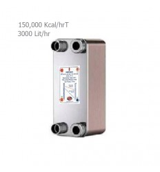 Hepaco Plate Heat Exchanger HP-300