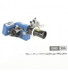 مشعل دوگانه سوز گرم ایران مدلGND360