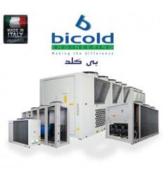 چیلر تراکمی آبی اسکرو بی کلد (Bicold) ایتالیا