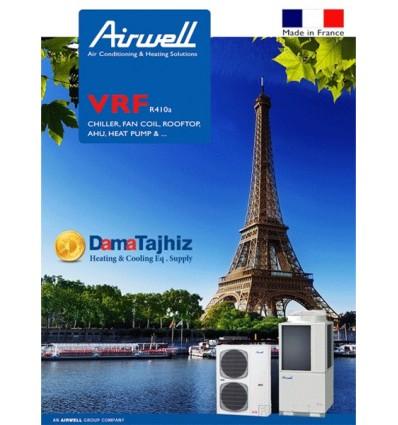 سیستم اسپلیت مرکزی( Airwell (VRF اصل فرانسه