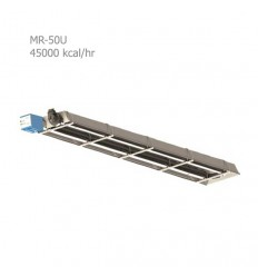 هیتر تابشی صنعتی گرماسان مدل MR-50U