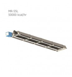 هیتر تابشی گرماسان مدل MR-55L