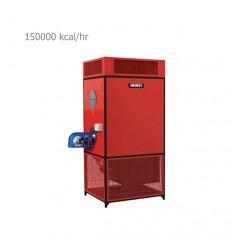 کوره هوای گرم فن آکسیال گازوئیلی انرژی OF 1500 AX