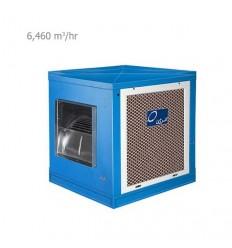 کولر آبی سلولزی اقتصادی انرژی EC 0550e