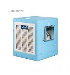 Absal Evaporative Air Cooler AC 32