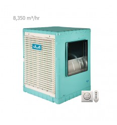 کولر آبی سلولزی آبسال مدل AC/CP75R