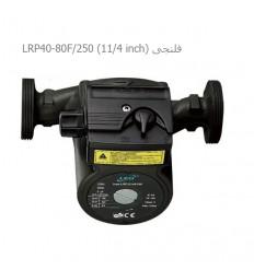 پمپ سیرکولاتور خطی سه سرعته لئو مدل LRP40-80F/250