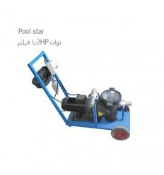 جاروی استخر دستی دماتجهیز مدل DPF05