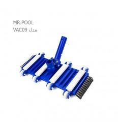سرجارو استخر چرخدار برسدار MR.POOL مدل VAC09
