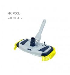 سرجارو استخر برسدار لوکس MR.POOL مدل VAC03