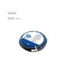 شلنگ خرطومی کوکیدو K364