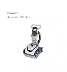 جاروی اتوماتیک استخر هایوارد مدل Aqua vac 500