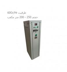 ژنراتور ازن آتیه پرداز با ظرفیت 60Gr/Hr