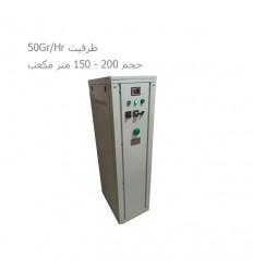 ژنراتور ازن آتیه پرداز با ظرفیت 50Gr/Hr