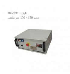 ژنراتور ازن آتیه پرداز با ظرفیت 40Gr/Hr