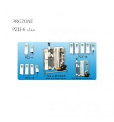 دستگاه تزریق ازن PROZONE مدل PZII-6