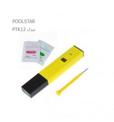 تست کیت دیجیتالی POOLSTAR مدل PTK12