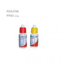 محلول یدکی تست کیت POOLSTAR مدل PTK02